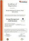 EMGS 1 Star Certificate resized